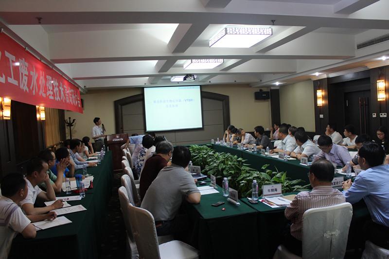 内蒙古煤化工废水处理技术高端研讨会在呼召开 - tianyawangzhe1985 - tianyawangzhe1985的博客